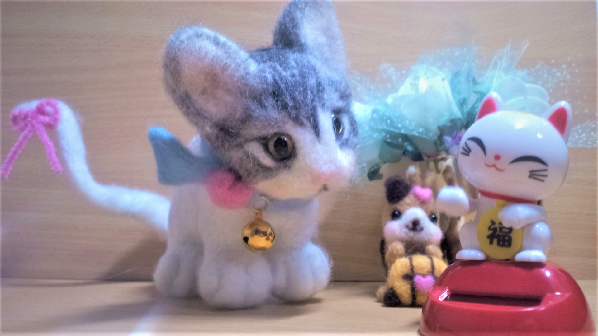 羊毛フェルト-ネコちゃん首輪と鈴